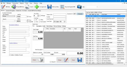 Cargo Software